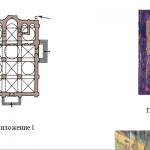 Иллюстрация №2: Создание Успенского собора Московского Кремля Аристотелем Фиораванти (Курсовые работы - Искусство, Культурология).