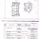Иллюстрация №1: Ремонт блока цилиндров в сборе автомобиля ЗИЛ-130 (Курсовые работы - Транспортные средства).