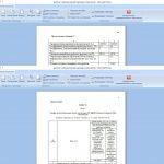 Иллюстрация №4: Биллинговая система оператора связи в ОАО «Ростелеком» (Дипломные работы - Базы данных, Информационные технологии, Программирование).