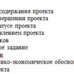 Иллюстрация №13: «Обеспечение экономической безопасности функционирования и развития организации (на примере ПАО «Газпром нефть)» (Дипломные работы - Менеджмент организации, Экономика и экономическая теория, Экономика предприятия).
