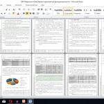 Иллюстрация №3: Анализ и прогнозирование товарных запасов на примере предприятия (Дипломные работы - Логистика, Товароведение, Торговое дело).