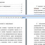 Иллюстрация №1: Соотношение понятий «отражение» и  «информация» (Рефераты - Философия).