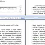 Иллюстрация №1: Дискуссии о необходимости сооружения железных дорог в России (Рефераты - История).