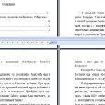 Иллюстрация №1: Предпосылки, цель и организация строительства Великого  Сибирского  пути (Рефераты - История).