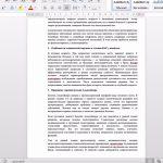 Иллюстрация №1: Экзаменационные вопросы по \»Патопсихологии\» (Шпаргалки - Психология).
