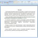 Иллюстрация №1: Динамический и топливно-экономический расчет автомобиля ВАЗ-2121 (Курсовые работы - Транспортные средства).