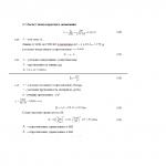 Иллюстрация №2: Модернизация системы электроснабжения Ремонтно-механического цеха (Дипломные работы - Физика).