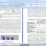 Иллюстрация №1: Бухгалтерский учет и анализ на производство продукции (Дипломные работы - Бухгалтерский учет и аудит).