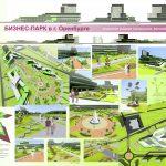 Иллюстрация №1: Бизнес-парк в г. Оренбурге (Дипломные работы - Архитектура и строительство, Инженерные сети и оборудование).