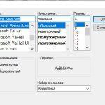 Иллюстрация №3: Разработка приложение \»Текстовый редактор\» с элементом голосового ввода в среде Visual Studio C# (Дипломные работы - Информационные технологии, Программирование).