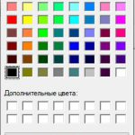 Иллюстрация №4: Разработка приложение \»Текстовый редактор\» с элементом голосового ввода в среде Visual Studio C# (Дипломные работы - Информационные технологии, Программирование).