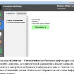 Иллюстрация №3: Проектирование информационной системы (сборка ПК) (Курсовые работы - Информационные технологии, Программирование).