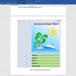 Иллюстрация №3: Проектирование и разработка БД Туристическая Фирма\» (Дипломные работы - Информатика).