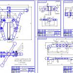 Иллюстрация №1: Чертеж универсального съемника(+спецификация) (Чертежи - Технологические машины и оборудование, Транспортные средства).