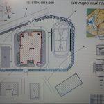 Иллюстрация №1: ПГС (Дипломные работы - Архитектура и строительство).