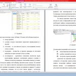 Иллюстрация №3: Применение DATA MINING в системах поддержки принятия решений (Дипломные работы - Информатика, Информационные технологии).