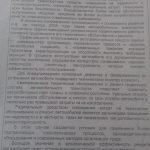 Иллюстрация №11: Устройство, ремонт, техническое обслуживание системы смазки двигателя ЯМЗ-740 автомобиля КАМАЗ-5320 (Дипломные работы - Транспортные средства).