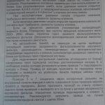 Иллюстрация №22: Устройство, ремонт, техническое обслуживание системы смазки двигателя ЯМЗ-740 автомобиля КАМАЗ-5320 (Дипломные работы - Транспортные средства).