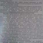 Иллюстрация №28: Устройство, ремонт, техническое обслуживание системы смазки двигателя ЯМЗ-740 автомобиля КАМАЗ-5320 (Дипломные работы - Транспортные средства).