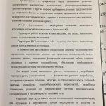 Иллюстрация №2: Реконструкция и оптимизация системы теплоснабжения поселка в Чукотском АО» (Дипломные работы - Архитектура и строительство).