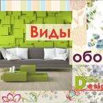 Иллюстрация №3: Разработка дизайна печатной рекламной продукции (Курсовые работы - Дизайн).