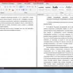 Иллюстрация №1: Дистанционный способ продажи товаров: правовое регулирование и судебная практика (Диссертации, Магистерская диссертация - Другие специализации, Право и юриспруденция).