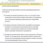 Иллюстрация №1: Современные направления теоретических разработок в области организации и управления (Рефераты - Менеджмент).