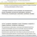 Иллюстрация №2: Современные направления теоретических разработок в области организации и управления (Рефераты - Менеджмент).
