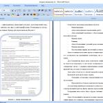 Иллюстрация №1: Анализ разработки информационно-справочной документации на примере конкретного предприятия (Дипломные работы - Документоведение и архивоведение).