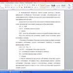 Иллюстрация №1: Анализ платежеспособности и финансовой устойчивости предприятия (Курсовые работы - Экономика, Экономика и экономическая теория).