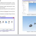 Иллюстрация №1: Концевое соединение без ниппеля в Компас 3Д (вариант 2) (Контрольные работы, Чертежи - Информатика).