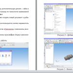 Иллюстрация №1: Присоединение прямое концевое (исполнение Б) в Компас 3Д (вариант 5) (Контрольные работы, Чертежи - Информатика).