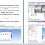 Иллюстрация №1: Соединение прямое промежуточное в Компас 3Д (вариант 6) (Контрольные работы, Чертежи - Информатика).