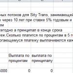 Иллюстрация №1: Задача по инженерной экономике 1.18 (Другие типы работ, Решение задач - Экономика и экономическая теория).