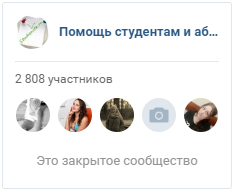 vk_group