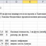 Иллюстрация №1: Задача по инженерной экономике 12.2 (Решение задач - Экономика предприятия).