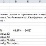Иллюстрация №1: Задача по инженерной экономике 12.5 (Решение задач - Экономика предприятия).