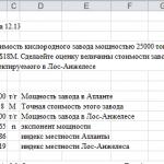 Иллюстрация №1: Задача по инженерной экономике 12.13 (Решение задач - Экономика предприятия).