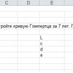 Иллюстрация №1: Задача по инженерной экономике 12.16 (Решение задач - Экономика предприятия).