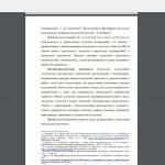 Иллюстрация №3: Проблема визуальной грамотности в медиадизайне на примере инфографических проектов \»РИА Новости\» (Дипломные работы - Журналистика).