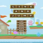 Иллюстрация №2: Курсовая работа Разработка компьютерной игры Live and Jump (Курсовые работы - Программирование).