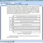 Иллюстрация №1: Основные функции упаковки и ее роль в рыночном успехе товара (Курсовые работы - Маркетинг).