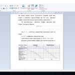 Иллюстрация №2: Проектирование технологического процесса сборки бокового киля с разработкой эскизного проекта сборочного приспособления (Дипломные работы - Автоматизация технологических процессов).