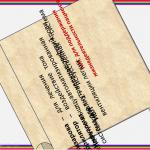 Иллюстрация №7: Анимированная презентация. Автоматизированные информационные системы (АИС) в медицине (Презентации - Информатика).