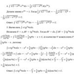 Иллюстрация №1: Контрольная работа по дисциплине «Математический анализ» ФДО ТУСУР (Контрольные работы - Высшая математика).