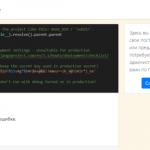 Иллюстрация №1: Микро форум с возможностью скачивать файлы выложенные администратором на Django (Курсовые работы - Программирование).