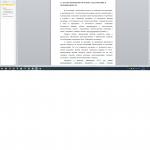 Иллюстрация №1: Методы стандартизации и их применение в промышленности (Курсовые работы - Стандартизация).