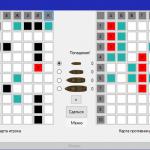 Иллюстрация №4: Разработка игры \»Морской бой\» на платформе .NET Framework C# (Дипломные работы - Программирование).