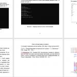 Иллюстрация №1: Написание программы базы данных \»СТО\» на С++ (Курсовые работы - Программирование).