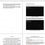 Иллюстрация №1: Создание базы данных ТУРФИРМА на С++ (Курсовые работы - Программирование).